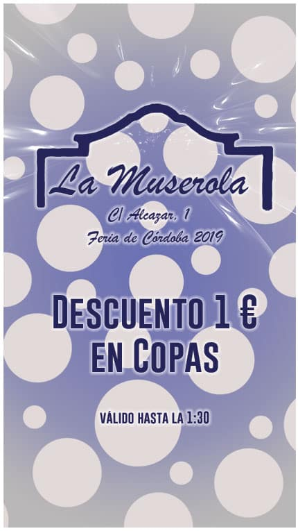 Caseta La Muserola DTO 1E